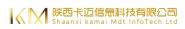 陕西卡迈信息科技 有限公司