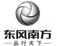 四川东风南方汽车销售服务有限公司成都青羊分公司