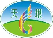 广元市天垠农业开发有限公司