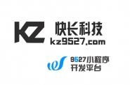 南宁快长网络科技有限公司