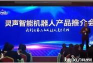贵州黔首一诺网络科技有限公司