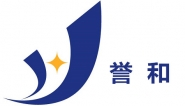 四川誉和企业管理有限公司