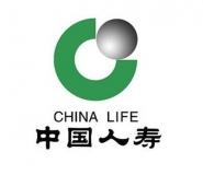 中国人寿保险股份有限公司南宁市新城支公司