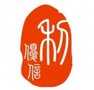 深圳市中美联合投资管理有限公司广州分公司