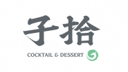 两江新区园子木餐饮服务店