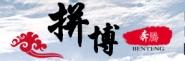 北京创薪世纪劳务派遣有限公司