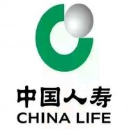 中国人寿保险股份有限公司侯马市支公司