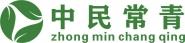 中民常青低碳科技有限公司