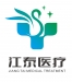 山东江泰医疗科技有限公司