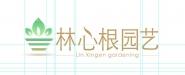 广州林心根工艺品有限公司