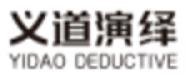 湖南义道演绎设备服务有限公司