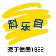 广州科乐多文化发展有限公司