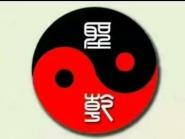 圣乾文化咸阳分公司