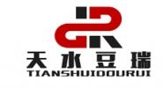 天水豆瑞汽车销售服务有限公司