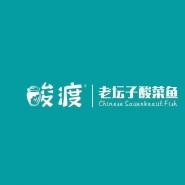 深圳市酸渡餐饮服务有限公司桂林分公司