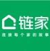 四川链家房地产经纪有限公司佳灵路红牌楼广场分公司
