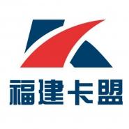 龙岩市壹路发信息科技有限公司