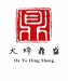 北京大烨鼎盛汽车销售有限公司