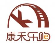 康禾电子商务有限公司