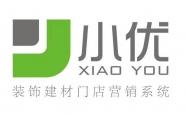 桂林中度信息科技有限公司