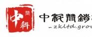 广州中科营销管理有限公司