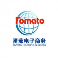 山西西红柿商贸有限公司