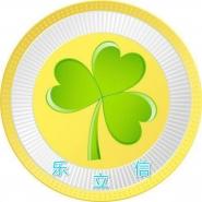 武汉市乐立信文化发展有限公司